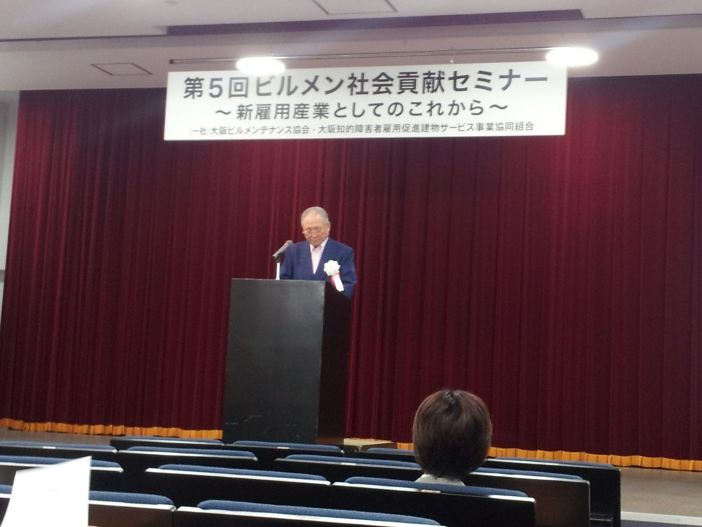 20131018_山田会長