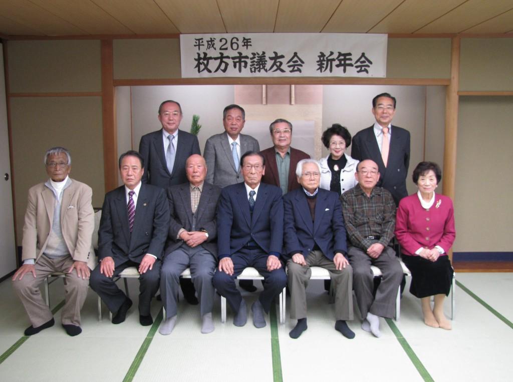今回の新年会に12名が参加、右から4人目が山村富三会長
