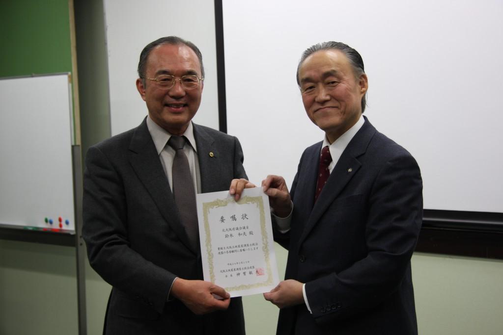 神寶敏夫・大阪土地家屋調査士政連会長から、名誉顧問の委嘱状を受けとる