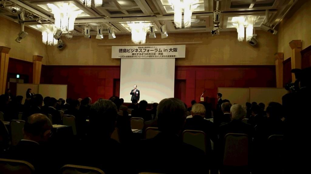 挨拶される飯泉嘉門徳島県知事
