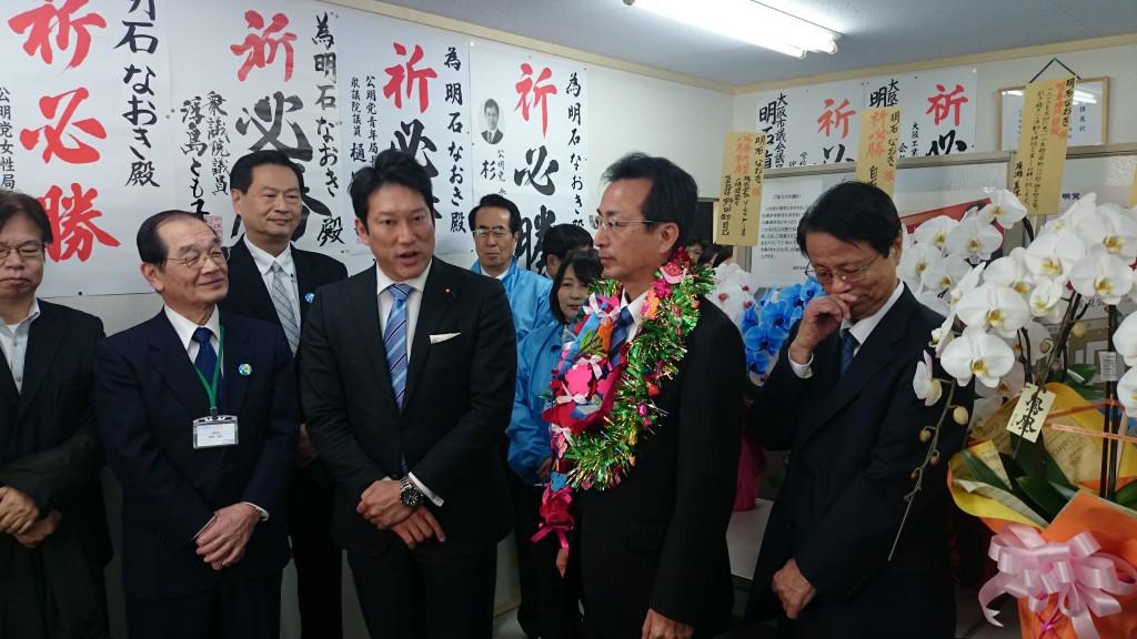 明石直樹事務所開きで、樋口尚也衆議院議員が激励の挨拶