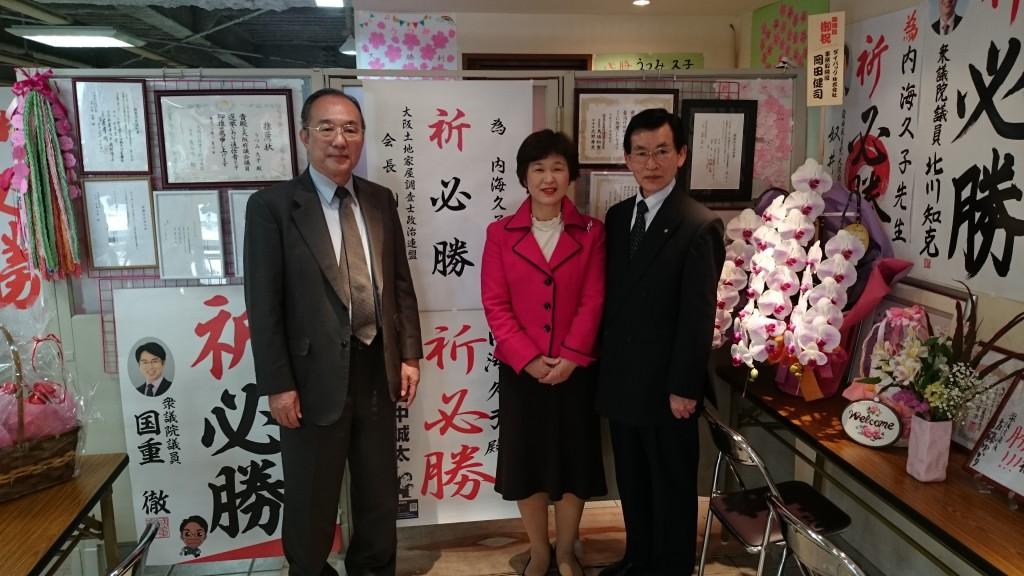 内海久子選挙事務所で、右から雨森幹事長、内海候補、鈴木