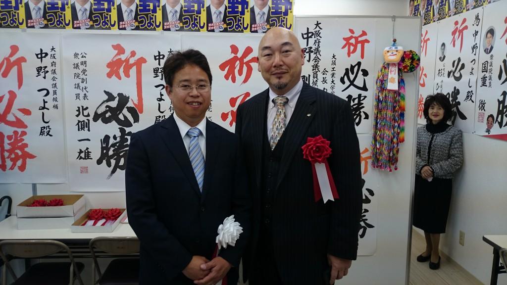 大阪土地家屋調査士政治連盟の中林邦友副会長。中野剛選挙事務所で中野候補と(左)