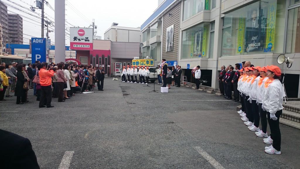 大阪府会・中野剛候補の出陣式(茨木市)