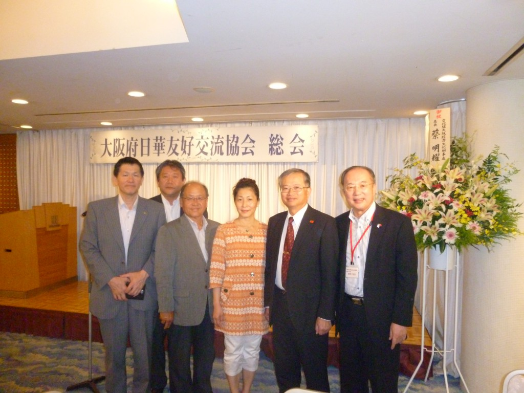 蔡明耀・台北駐大阪経済文化辨事處長(右から2人目)、洪里勝信・大阪中華総会長(左3人目)