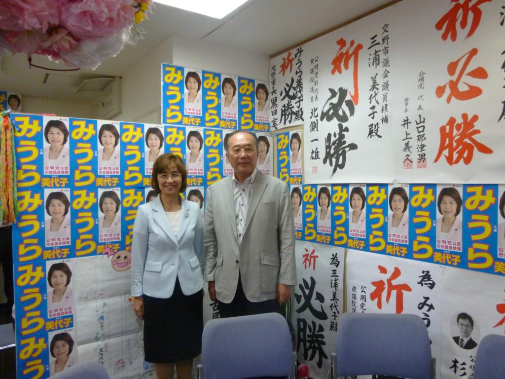写真は、三浦候補支援担当の岡林薫枚方市議