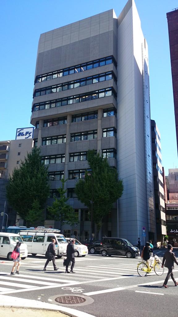 会場となった駐大阪・神戸アメリカ総領事館